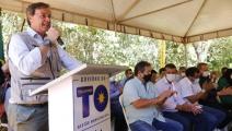 """Ministério do Turismo lança campanha """"Turismo em Natureza"""""""
