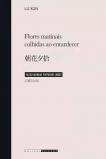 Com livro de Lu Xun, Editora Unicamp inicia série Clássicos da Literatura Chinesa