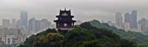 PLURALE EM REVISTA , EDIÇÃO 67 -  China, uma terra em transformação